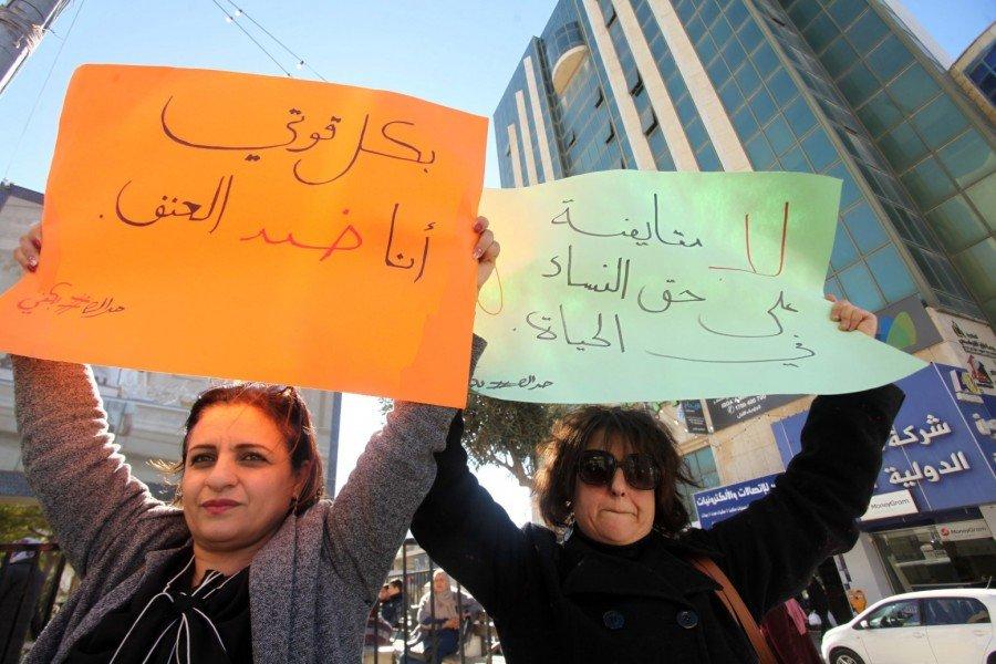 """""""التنمية الاجتماعية"""" في فلسطين: نحو إقرار قانون حماية الأسرة لوقف العنف"""